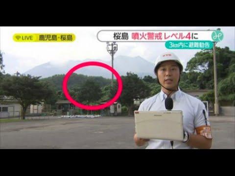 テレビ 放送 事故 フジ